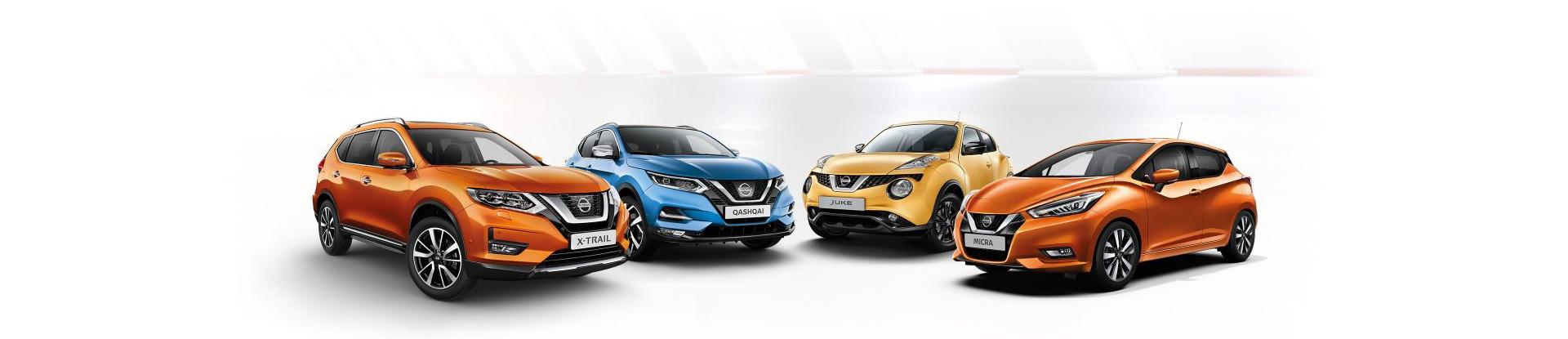 Nissan SUV Gebrauchtwagen